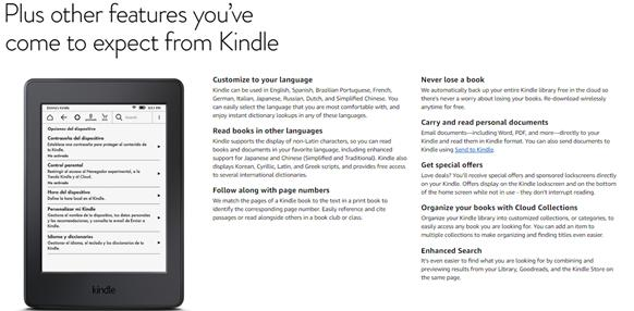kindle-product-description-5